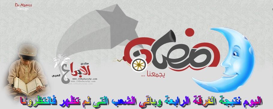 منتدى كلية التربية جامعة حلوان