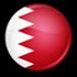 منتدى أهل البحرين