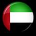 منتدى أهل الإمارات