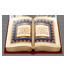 منتدى سيرة النبي وآله الأطهار (ص)