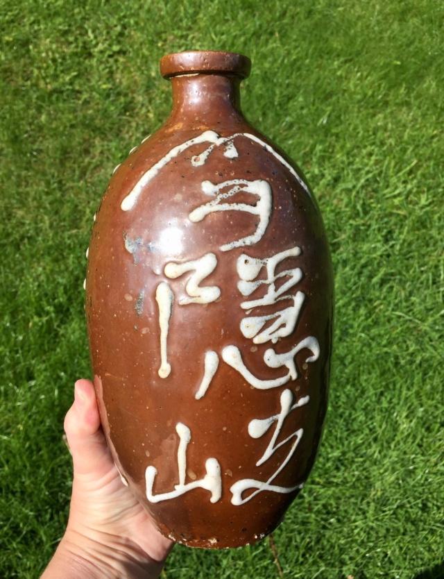 Tamba / Tanba ware Kayoi Tokkuri (refillable sake bottle)  7910fc10