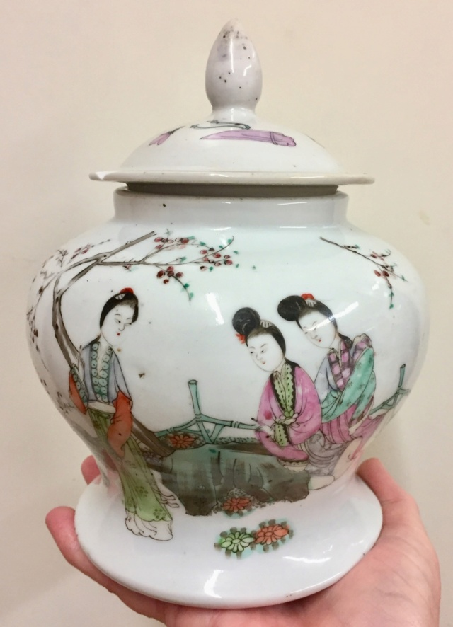 Chinese lidded vase, Republic Period, China Chines11