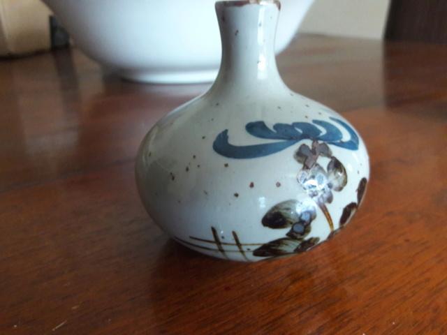Small grey vase D0429d10