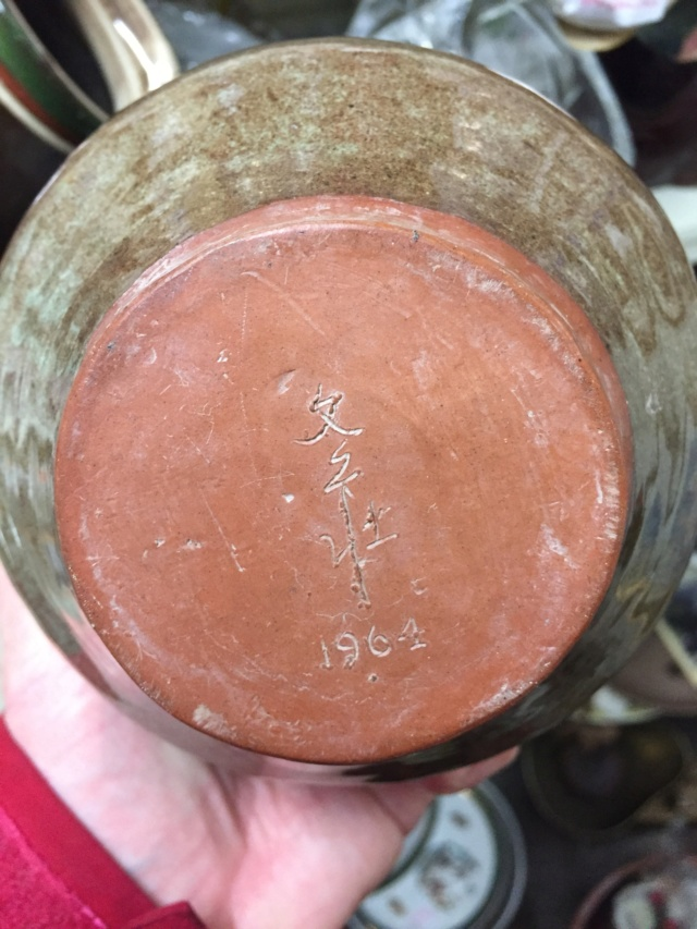 Western potter with mystery Japanese style mark Myster29