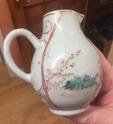 Chinese Qianlong export porcelain  04fad510