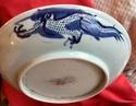 Chinese Jiaqing, Qing dynasty 2b0fdb10