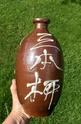 Tamba / Tanba ware Kayoi Tokkuri (refillable sake bottle)  912a0610
