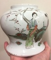 Chinese lidded vase, Republic Period, China Chines10