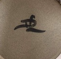 Vase signed DL  D122df10