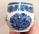 Chinese Qianlong export porcelain  D63ed110