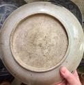 Chinese Jiaqing, Qing dynasty Dc227410