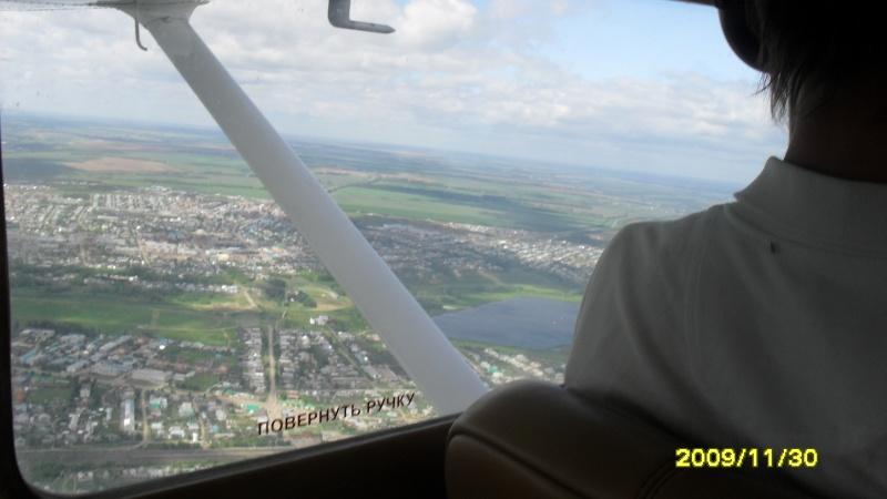 полёт на день рождения Sdc11614