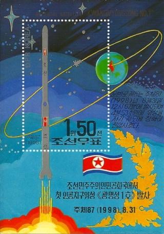 7 juin 2012 - Conférence de Christian Lardier sur le programme spatial nord-coréen 12031810