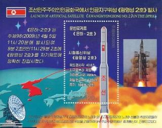 7 juin 2012 - Conférence de Christian Lardier sur le programme spatial nord-coréen 12031811
