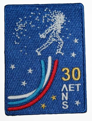 Patch spécial 30 ans Vol Soyouz T-6 PVH et Jean-Loup Chrétien Img_7811