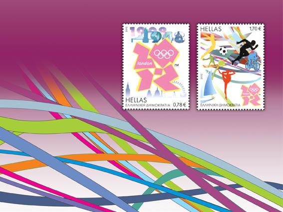 Timbre Grèce - Jeux Olympiques de Londres 2012 (Multisport & Logo) 5_201210