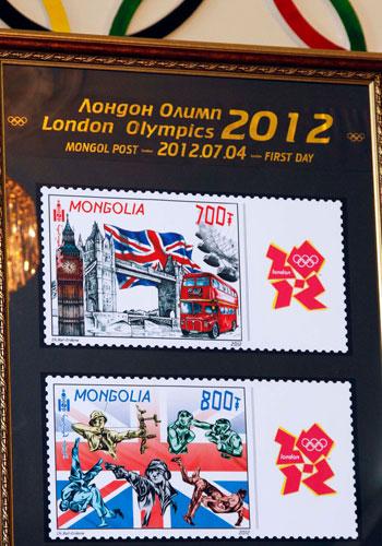 Timbre Mongolie - Jeux Olympiques de Londres 2012 (Multisport) A-spec10