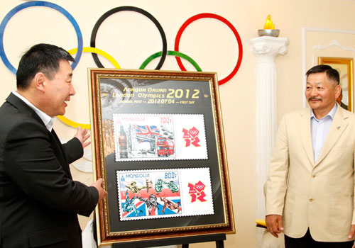 Timbre Mongolie - Jeux Olympiques de Londres 2012 (Multisport) A-spec11