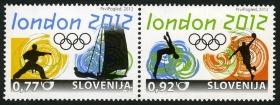 Timbre Slovénie - Jeux Olympiques de Londres 2012 (Judo, voile, natation et basketball) Conten10
