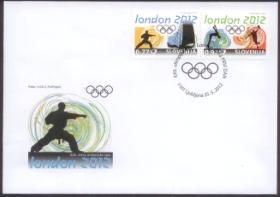 Timbre Slovénie - Jeux Olympiques de Londres 2012 (Judo, voile, natation et basketball) Conten12