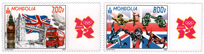 Timbre Mongolie - Jeux Olympiques de Londres 2012 (Multisport) London10