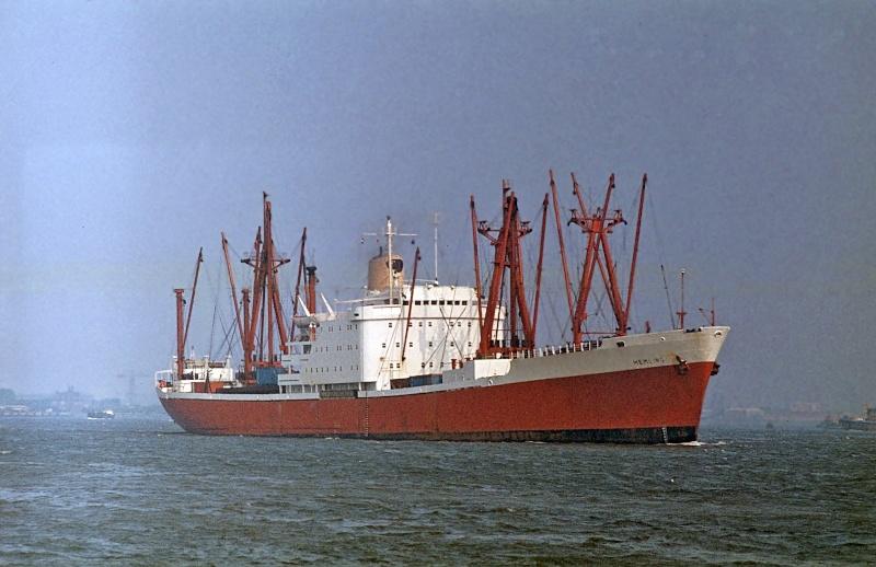 Photos des Navires sur lequel j'ai naviguer  02-mem10
