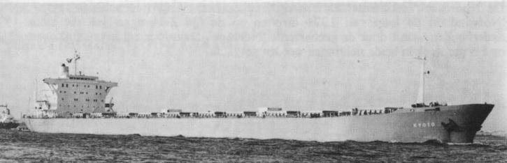 Photos des Navires sur lequel j'ai naviguer  05-73110