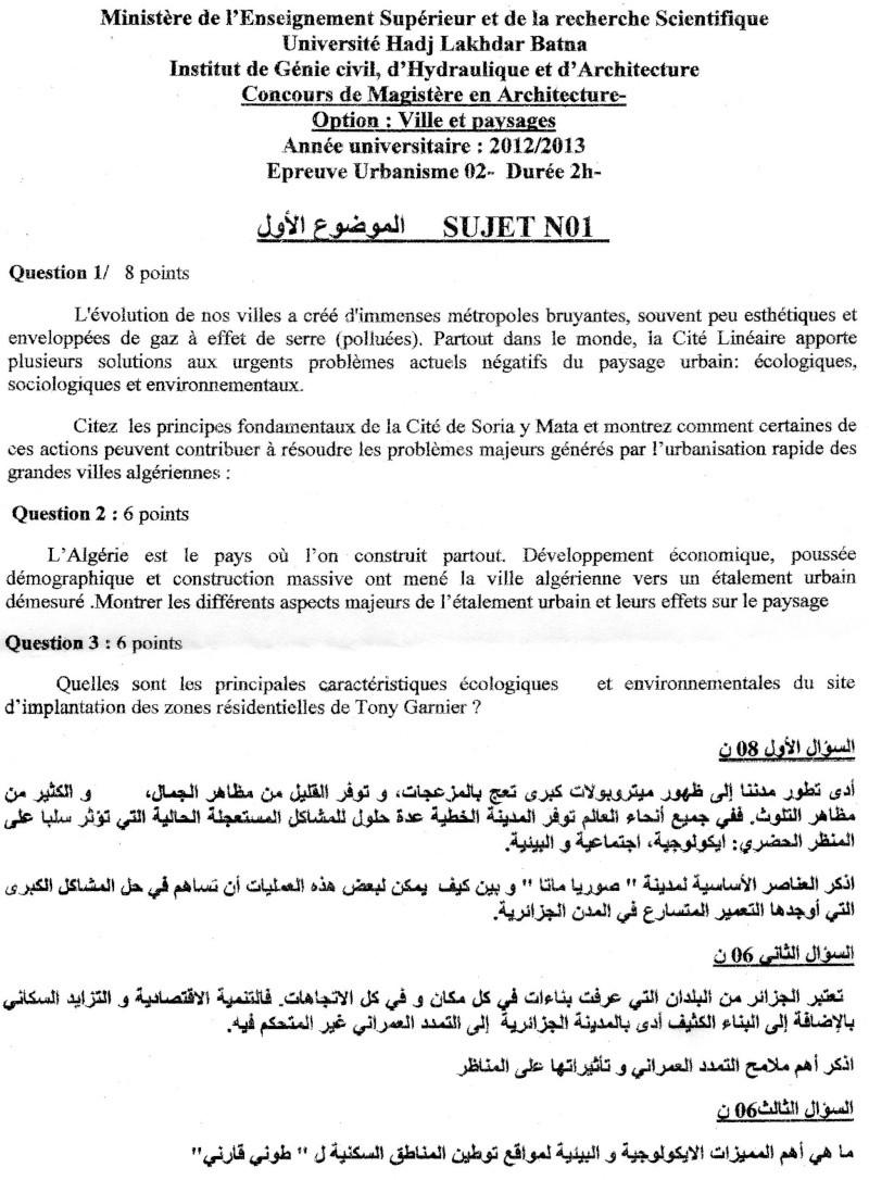 voila les sujets de pg batna 2012 Img01310