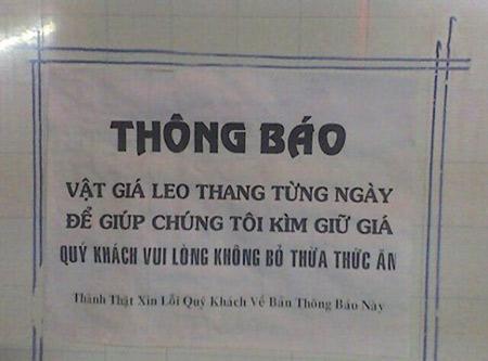 Cười đau bụng với những hình ảnh chỉ có tại ..Việt Nam 13513010