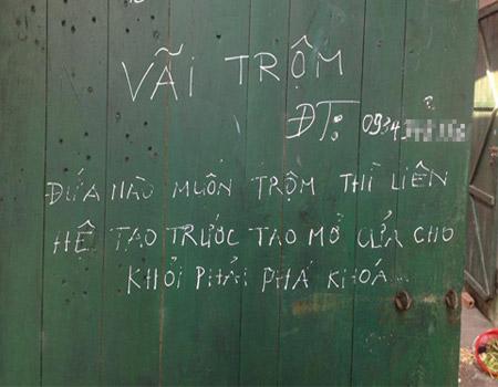 Cười đau bụng với những hình ảnh chỉ có tại ..Việt Nam 13514711