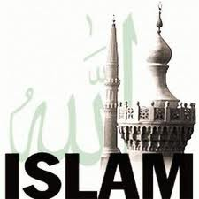 الإسلام ديننا our islam