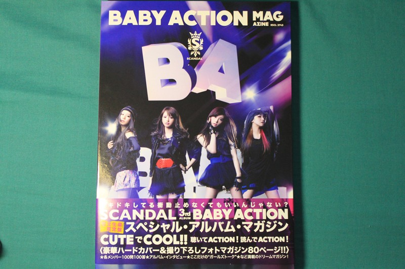 What was the first SCANDAL album you bought? - Page 2 Forum_10