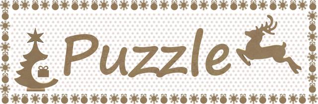 [Nowel 2020]Les puzzles Puzzle10
