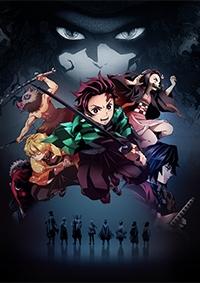 Demon Slayer: Kimetsu no Yaiba (2019) 1365810