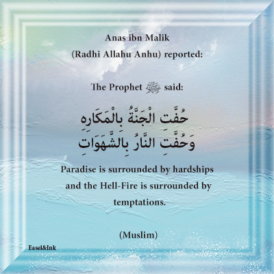 Ayah Graphics  - Page 3 17210