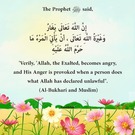 Ayah Graphics  - Page 3 17310