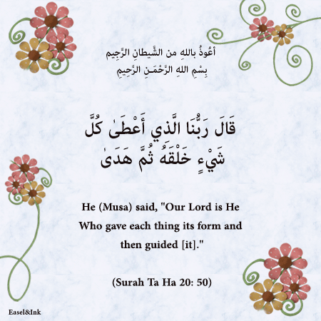 Ayah Graphics  - Page 3 18310