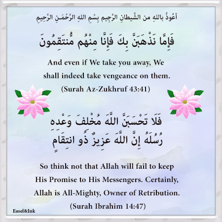 Ayah Graphics  - Page 3 18711