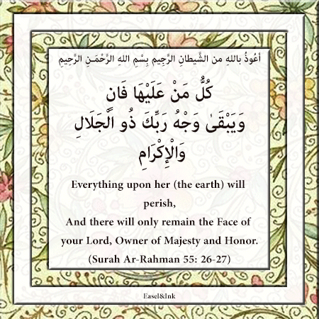 Gems Of The Heart - Shaikh Ibrahim Zidan - Page 3 193-s510