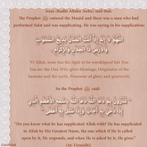 Gems Of The Heart - Shaikh Ibrahim Zidan - Page 3 19510