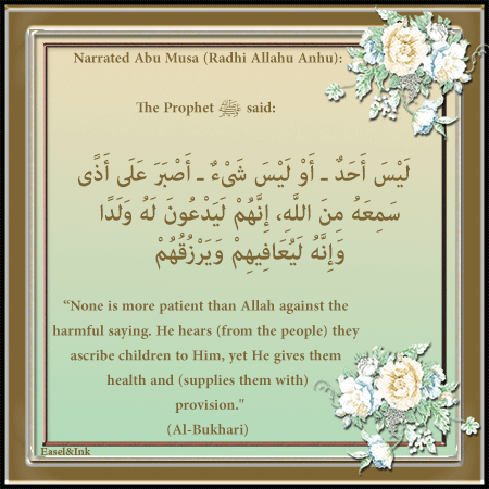 Gems Of The Heart - Shaikh Ibrahim Zidan - Page 3 20110