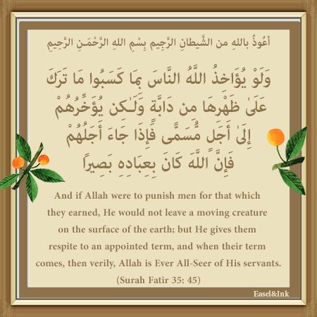 Gems Of The Heart - Shaikh Ibrahim Zidan - Page 3 20210
