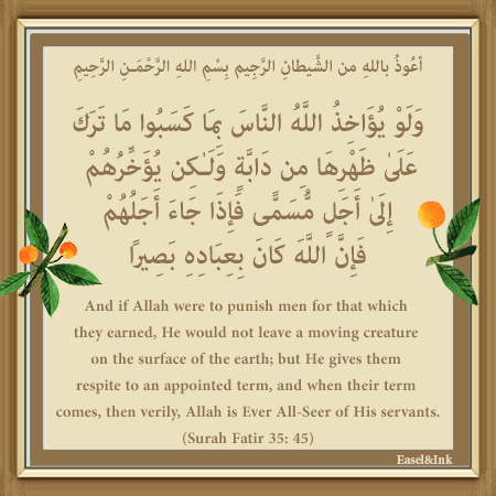 Ayah Graphics  - Page 3 20211