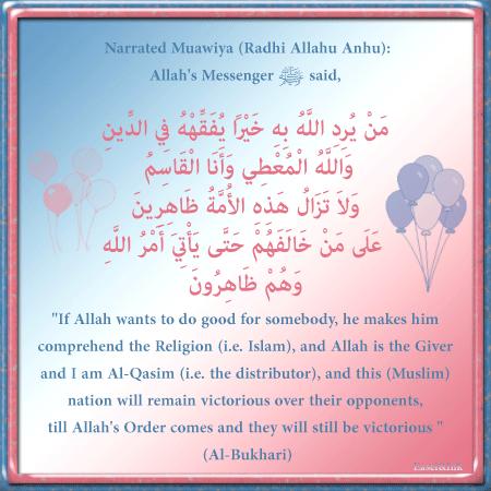 Gems Of The Heart - Shaikh Ibrahim Zidan - Page 3 20310