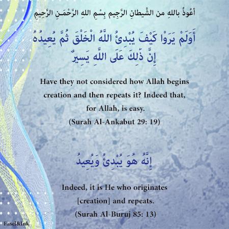 Gems Of The Heart - Shaikh Ibrahim Zidan - Page 3 20610