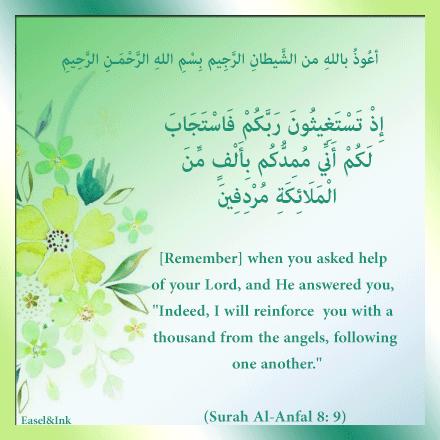 Gems Of The Heart - Shaikh Ibrahim Zidan - Page 3 207-s810