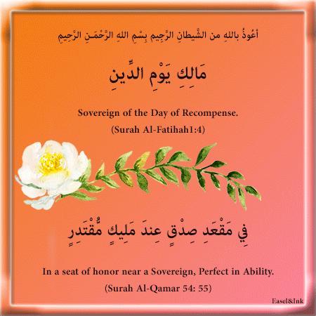 Gems Of The Heart - Shaikh Ibrahim Zidan - Page 3 20710