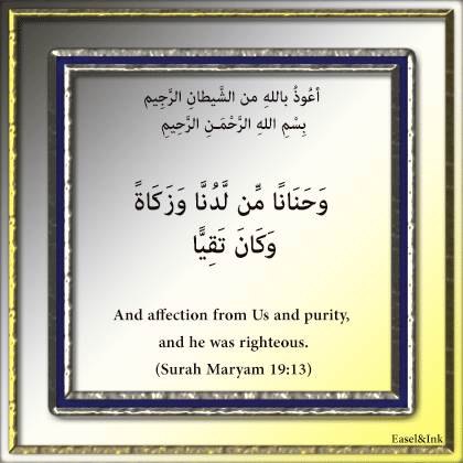Ayah Graphics  - Page 3 20810
