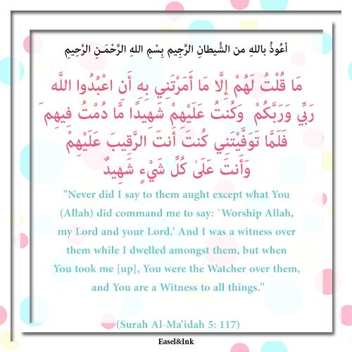 Gems Of The Heart - Shaikh Ibrahim Zidan - Page 3 21011