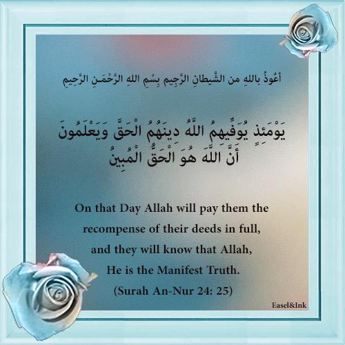Gems Of The Heart - Shaikh Ibrahim Zidan - Page 3 21510